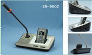 无线会议话筒单元