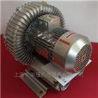 2QB 720-SHH37智能工业设备专用高压风机报价