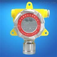 盐酸报警器,煤气报警器的低报和高报设定多少合适