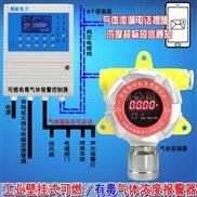 化工厂厂房液化气探测报警器,煤气报警器有哪些功能