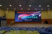 酒店大型舞台led显示屏做长方形30平方费用