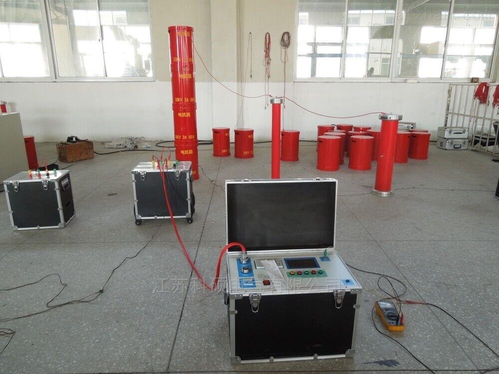 KSBXZ系列变频串联谐振成套装置