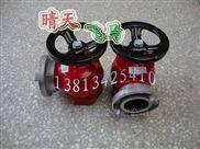 室内旋转式稳压消火栓器材
