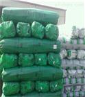 橡塑保温管生产商