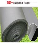 橡塑保温管厂家长期供应