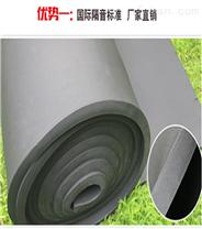 高密度橡塑海绵管价格