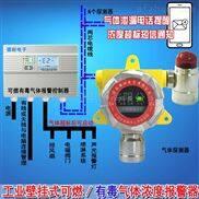 油漆报警器,可燃气体检测报警器与专用声光报警器怎么连接