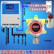 化工厂厂房甲烷气体报警器,可燃性气体探测器与专用声光报警器怎么连接