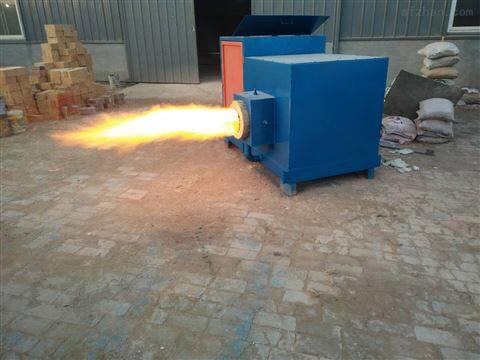 大城鹏恒专业生产出火快生物质压块燃烧机