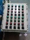 BXK现场防爆控制箱,机旁防爆按钮箱