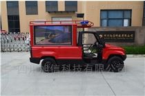 消防電動車