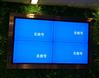 宁波55寸46寸49寸无缝拼接墙三星品牌工业