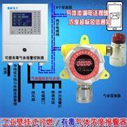 炼油厂汽油检测报警器,煤气泄漏报警器与防爆轴流风机怎么连接