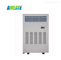 供应广东印刷厂湿膜加湿机|无雾加湿器