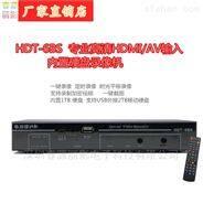 深圳內置硬盤型家用錄像機廠家