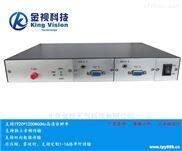 2路雙向VGA高清光端機