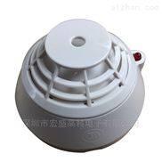 泛海三江点型感温火灾探测器(开关量24V)
