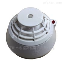 泛海三江點型感溫火災探測器(開關量24V)
