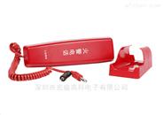 总线火警消防电话分机(质量保证)