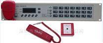 厂供DH9251电话多线消防主机/火警电话主机