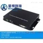 金视(KingVision)DVI光端机