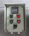 泰州液位浮球防爆控制箱