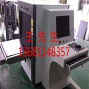 6550X光机射线检查仪厂家