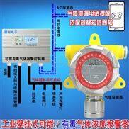 工业罐区异丁烷泄漏报警器,可燃气体检测报警器与专用声光报警器怎么连接