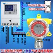 酒店厨房瓦斯气体泄漏报警器,点型可燃气体探测器安装接线图