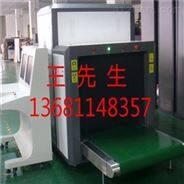8065型X光机安检x光机型号