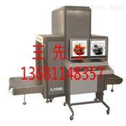8065型X光机安检x光机供应商