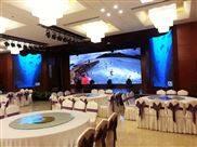 敦煌酒店高清全彩LED电子显示屏厂家