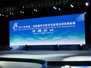 珠海酒店高清LED全彩顯示屏工程報價