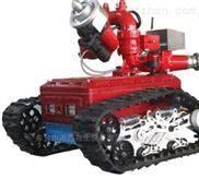 消防灭火机器人
