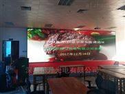海南高清LED全彩电子显示屏生产厂家价格