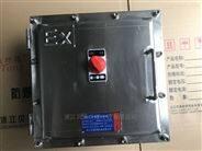 不锈钢防爆防腐控制箱/304箱