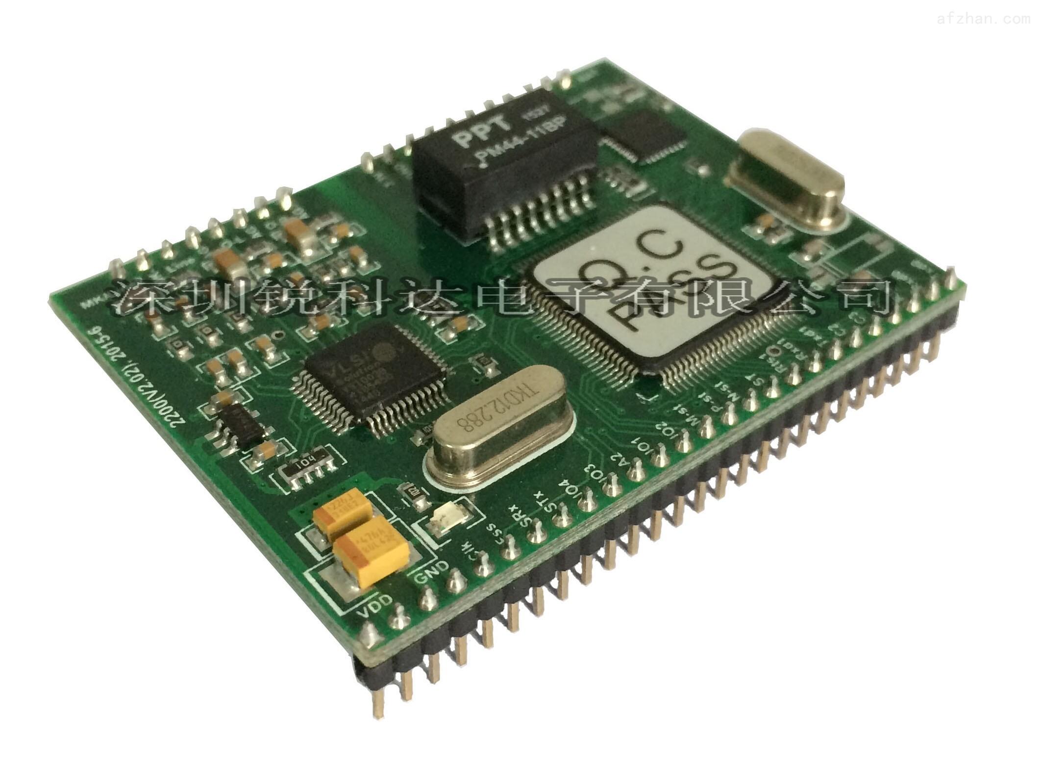 网络音频模块IP网络广播对讲编码解码模块