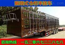 贞丰平板式花栏半挂车各地补贴政策一览