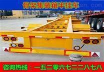 40英尺危险品骨架集装箱运输车基本配置