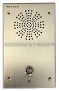 sip广播对讲终端sip网关对讲分机SIP-6002
