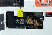 小型15kw车载柴油发电机图片
