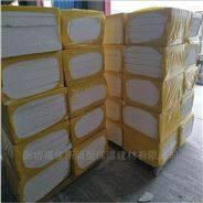外墙专用硅质保温板 高密度阻燃硅质板厂家