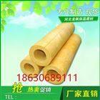 龙飒玻璃棉毡 保温隔热防火 钢结构厂房用