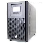 华为UPS不间断电源 UPS2000-A-10KTTL-S