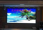 广场户外P5全彩高清LED大屏幕价格