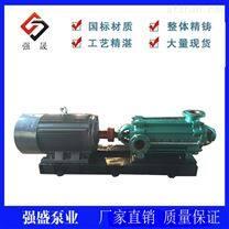 DG型多级锅炉给水泵 高原山区排水泵 工业泵