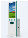 QL-ZZ L43AD大屏售票机|大尺寸触摸显示屏