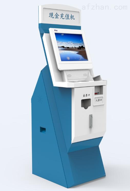 钱林圈存现金充值机|QL-ZZ L13B1自助机