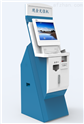 QL-ZZ L13B1现金充值机|圈存支付自助机设备