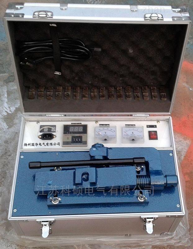 手提式电缆压号机